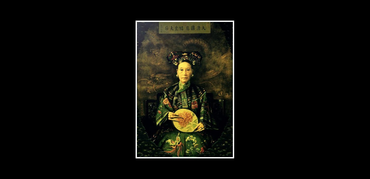 19th Century Chinese Standard